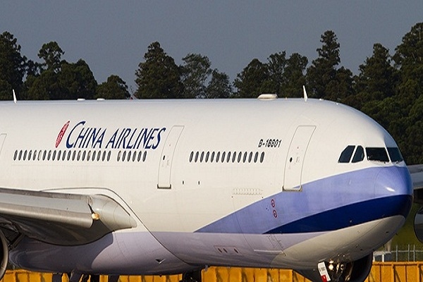 China Airline India Contact Details
