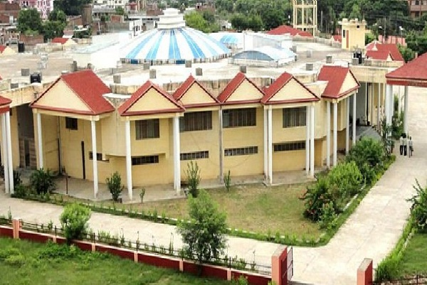 Uttar Pradesh Rajarshi Tandon Open University