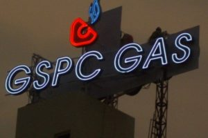 GSPC Gas Toll Free Number