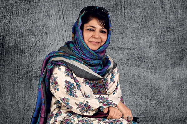 Mehbooba Mufti Contact Details
